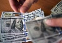 با درخواست ترامپ برای دلار ارزان تر، ارزش دلار در جهان بالا رفت!