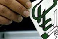 ابوترابی: نظر مجلس غیرقانونی بودن برگزاری انتخابات شورایاریها است