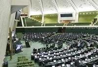 مجلس شاکی از اجرای قانون بازنشستگی