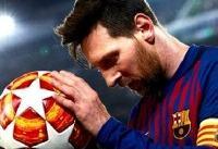 رونالدو: همه دوست دارند بازی «مسی» را تماشا کنند