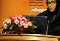 ایران کرسی عربستان را در شورای اجرایی هواشناسی جهانی گرفت