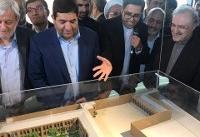 طرح ستاد اجرایی فرمان امام برای ایجاد تحول در صنعت داروسازی کشور