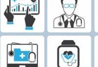 صرف دسترسی مراکز درمانی دانشگاهی به سامانه ی سیب پرونده الکترونیک سلامت نیست