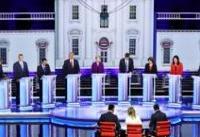 اولین رویارویی رقبای کسب نامزدی حزب دمکرات در مناظره تلویزیونی
