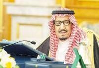 استقبال شورای وزیران عربستان از بیانیه کمیته چهار جانبه
