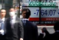 افت سهام آسیایی با کمرنگ شدن امید به کاهش نرخ بهره