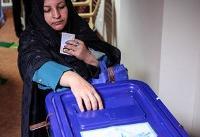 لزوم تأمین ۴۰۰ پشتیبان فنی برای برگزاری انتخابات شورایاریهای تهران
