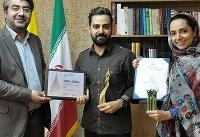 اهدای ۲ جایزه بین المللی به کارگردان «دلبند»