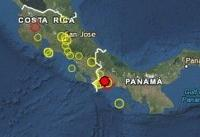 وقوع زلزله ۶.۳ ریشتری در مرز پاناما و کاستاریکا