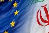 اروپا تا جمعه یک خط اعتباری برای اینستکس ایجاد می کند