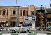 از آرامسازی خیابان انقلاب تا معماری ایرانی برج آزادی