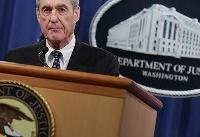 Mueller Was Right to Defer to the Office of Legal Counsel
