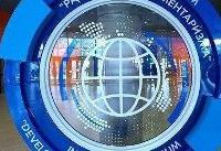 رایزنیهای بینالمللی پارلمانی در مسکو