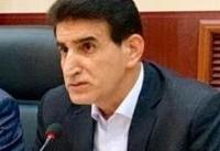 تدوین شناسنامه تخصصی شهرهای استان تهران