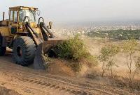 رفع تعرض ۲۸۲ هکتار از اراضی دولتی
