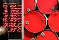 سومین عرضه نفت خام سنگین در بورس انجام شد