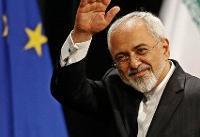 رویترز: آمریکا 'فعلا' ظریف را تحریم نمی کند
