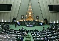 ارائه گزارش وضعیت بازار در جلسه غیرعلنی مجلس