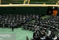 آغاز جلسه علنی مجلس/سوال از وزرای دفاع و نیرو در دستور کار نمایندگان