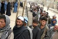 صدور مدرک جایگزین گذرنامه برای اتباع افغان برای اربعین از امروز