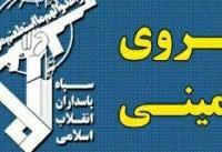 انهدام یک تیم تروریستی در منطقه عمومی جوانرود/هلاکت ۵ تروریست