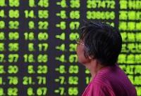 رشد سهام آسیا با امید به کاهش نرخ بهره / پوند همچنان در سراشیبی