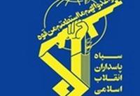وعده سپاه برای اثبات «دروغین بودن ادعای سرنگونی» پهپاد ایرانی