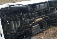 ۱۲ مصدوم در اثر واژگونی مینی بوس در خراسان شمالی