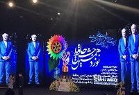 نوزدهمین جشن «حافظ» در برج میلاد آغاز شد