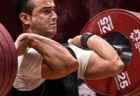 غیبت سهراب مرادی در وزنه برداری قهرمانی جهان ۲۰۱۹