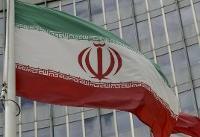 The Latest: EU cites progress on Iran barter system