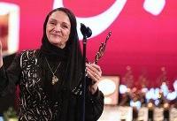 نوزدهمین جشن «حافظ» کلید خورد/ «بانوی عمارت» بهترین سریال شد