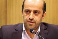 شمار رشتههای «ایران مهارت» به ۵۰۰ رسید
