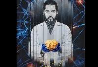 بهرام رادان تهیه کننده مستند «کاپیتان من» شد/ سفر به مغز انسان