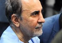 آغاز نخستین جلسه محاکمه محمد علی نجفی