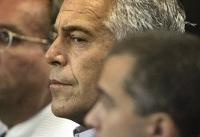 The Latest: Prosecutors want Epstein in jail until trial