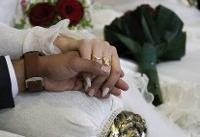پرداخت مرحله دوم وام ۲۰ میلیونی ازدواج به فرزندان بازنشستگان