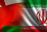 آمادگی عمان برای سرمایه گذاری در طرحهای توسعهای چابهار