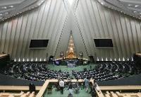دوفوریت طرح شفافیت آرا در مجلس شورای اسلامی رد شد