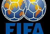 تغییر و کاهش مقررات انضباطی فدراسیون جهانی فوتبال