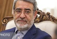 وزیر کشور: امنیت پایدارتر و عمیقتری را رقم خواهیم زد