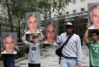 5 things you need to know about the Jeffrey Epstein sex trafficking case
