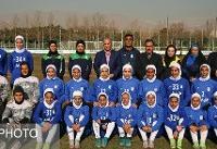 سقوط ۴ پلهای دختران فوتبالیست ایران در رنکینگ فیفا