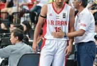 نخستین شکست بسکتبالیستهای ایران در جام ویلیامجونز