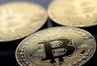 China police bust bitcoin miners for stealing $3 mn in electricity
