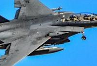 Fewer F-35s? Air Force Looks to Buy 80 F-15Xs Instead