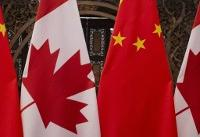 China detains Canadian citizen on drugs charges