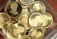 قیمت طلا، قیمت دلار، قیمت سکه و قیمت ارز امروز ۹۸/۰۴/۲۲