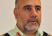 رییس پلیس تهران: امنیت استادیومها برعهده ماست