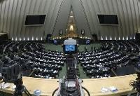 وزارت کشور برگزاری انتخابات غیر قانونی شورایاریها را ممنوع کند
